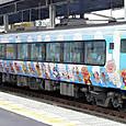 JR四国 2000系 予讃線用 アンパンマン列車編成③ 2000形 2217 特急しおかぜ 「パンこうじょうのなかま号」
