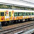 JR四国 2000系 予讃線用 アンパンマン列車* 2100形 2107 特急 しおかぜ 「カレーパンマン号」