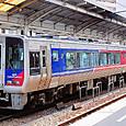 JR四国 N2000系 特急うずしお15号