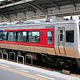 JR四国 N2000系 特急うずしお15号① 2450形 2463