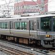 JR西日本 223系5000番台 P7編成③ クモハ223-5007 快速マリンライナー