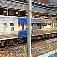 JR四国 8000系リニューアル車④ L01編成 8400形 Tc2 8401 特急「しおかぜ」