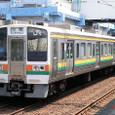 JR東海 211系5600番台 SS06編成① クハ211-5037 東海道本線用 静岡車両区
