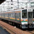 JR東海 211系5600番台 SS06編成③ クモハ211-5612 東海道本線用 神領車両区