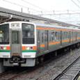 JR東海 211系5600番台 SS11編成① クハ210-5048 東海道本線用 静岡車両区