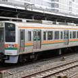 JR東海 211系5000番台 K12編成① クハ211-5307 中央線 関西線用 神領車両区