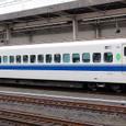 JR東海 300系新幹線 J25編成⑧ 315形0番台 315-24 (幹オサ)