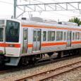 JR東海 311系 G02編成① クハ310形 クハ311-5 普通浜松行き