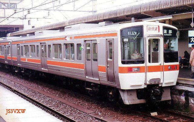 JR東海 311系 *G05編成① クハ310形 クハ310-5 新快速