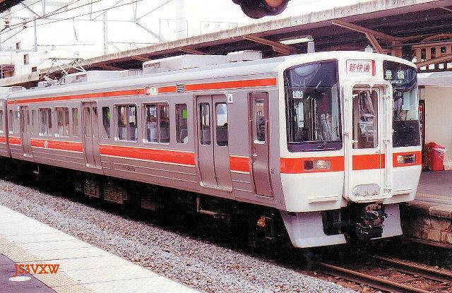 JR東海 311系 *G10編成④ クモハ311形 クモハ311-10 新快速豊橋行き