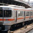 JR東海 313系 B101編成_313系1500番台