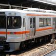 JR東海 313系 B101編成③ クハ312形0番台 クハ312-4