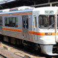 JR東海 313系 B101編成① クモハ313形1500番台 クモハ313-1501