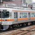 JR東海 313系 B105編成③ クハ312形400番台 クハ312-404