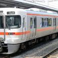 JR東海 313系 B152編成③ クハ313形400番台 クハ312-408 快速みすず