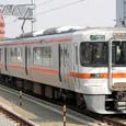JR東海 313系 B305編成① クモハ313形3000番台 クモハ313-3017
