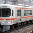 JR東海 313系 Y01編成① クハ312形0番台 クハ312-7