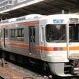 JR東海 313系 Y01編成④ クモハ313形0番台 クモハ313-1