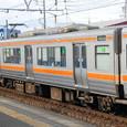 JR東海 313系 Y109編成④ モハ313形5000番台 モハ313-5009