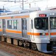 JR東海 313系 Y109編成⑥ クモハ313形5000番台 クモハ313-5009