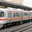 JR東海 313系 N07編成_*313系2600番台