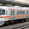 JR東海 313系 N07編成① クハ312形2300番台 クハ312-2333