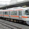 JR東海 313系 N07編成③ クモハ313形2600番台 クモハ312-2607