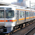 JR東海 313系 T10編成_*313系2500番台