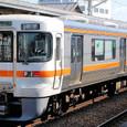 JR東海 313系 T10編成① クハ312形2300番台 クハ312-2319