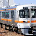 JR東海 313系 T10編成③ クモハ313形2500番台 クモハ313-2510