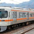 JR東海 313系 W01編成_*313系2350番台
