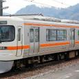 JR東海 313系 W01編成① クハ312形2300番台 クハ312-2308