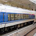 JR東海 371系 X1編成② モハ370形100番台 モハ370-101 特急 あさぎり6号