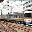 JR東海_373系 F03編成 特急 「ふじかわ」