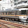 JR東海 373系 F11編成③ クモハ373形 クモハ373-11 特急ふじかわ4号