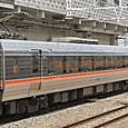 JR東海 383系 A3編成② モハ383形 モハ383-3 特急 ワイドビューしなの9号