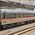 JR東海 383系 A3編成③ サハ383形 サハ383-3 特急 ワイドビューしなの9号
