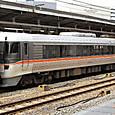 JR東海 383系 A102編成⑦ クロ383形100番台 クロ383-102 特急 ワイドビューしなの11号