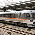 JR東海 383系 A102編成⑩ クモハ383形 クモハ383-11 特急 ワイドビューしなの11号