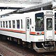 JR東海 キハ11形 0番台 キハ11-1