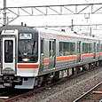 JR東海 キハ75系200/300番台 05F② キハ75-205 急行かすが
