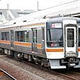 JR東海 キハ75系200/300番台 05F① キハ75-305 急行かすが