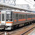 JR東海 キハ75系0/100番台 06F② キハ75-6 快速みえ