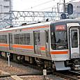 JR東海 キハ75系0/100番台 06F① キハ75-106 快速みえ