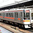 JR東海 キハ75系200/300番台 04F② キハ75-204 快速みえ