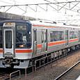 JR東海 キハ75系400/500番台 02F② キハ75-402 武豊線用ワンマン仕様