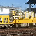 JR東海 キヤ97系R101編成⑬ キヤ97形200番台 キヤ97-202 ロングレール運搬車