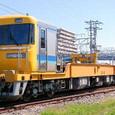 JR東海 キヤ97系 *R3編成 25m定尺レール運搬車