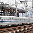 JR東海 N700A系1000番台 G9編成
