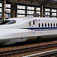 JR東海 N700A系新幹線 G9編成① 783形1000番台 783-1009